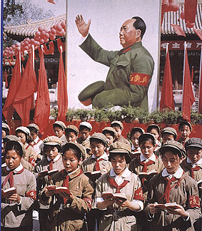 The Unknown Cultural Revolution — Dongping Han _on Guns & Butter ...