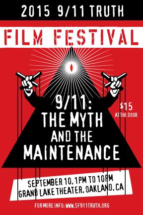 2015 9/11 Film Festival