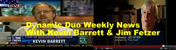 Dynamic Duo Weekly News