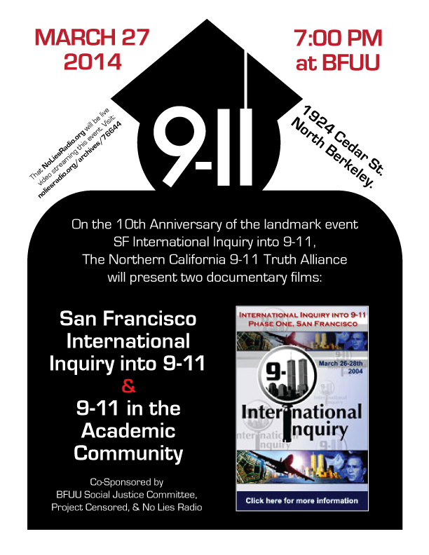 sf911truth