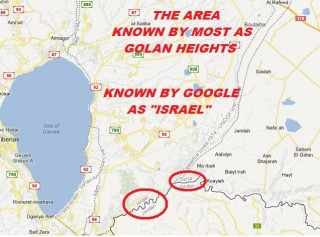 golan-heights-320x237