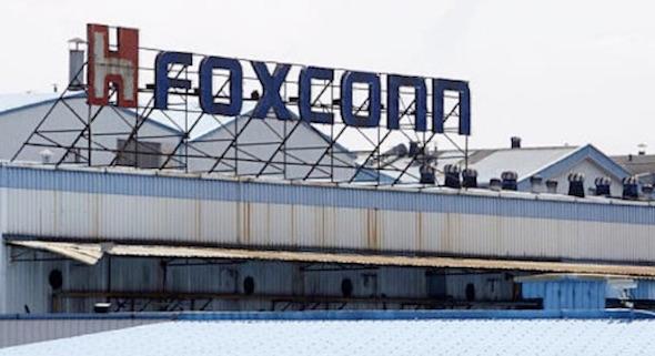 foxconndonald2_590