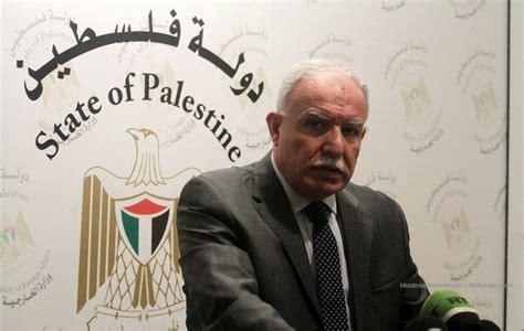 PalestianForeignMinister