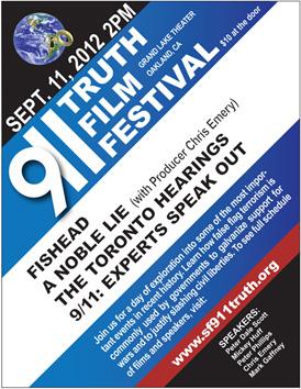 2012 911 Film Festival